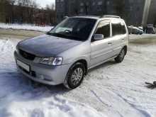 Челябинск Demio 2000