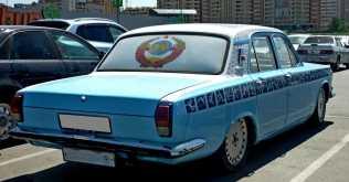 Москва 24 Волга 1984