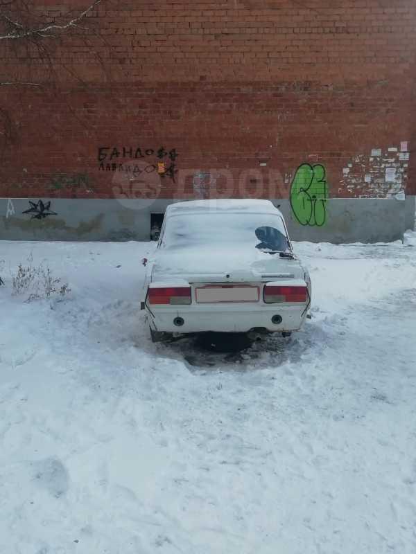 Лада 2107, 1992 год, 22 000 руб.