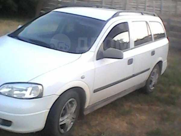 Opel Astra, 2000 год, 145 000 руб.