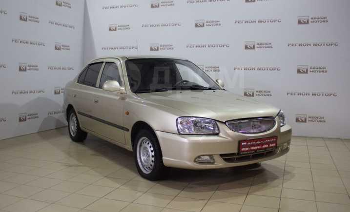 Hyundai Accent, 2008 год, 219 900 руб.