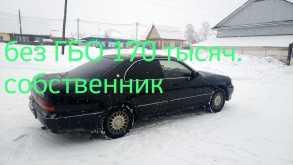 Бийск Crown 1992