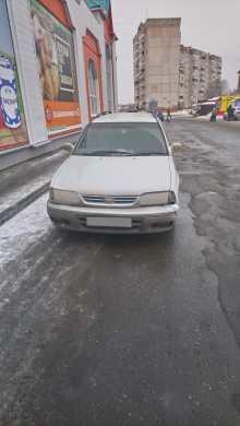 Курган Avenir 1997