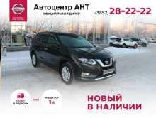 Барнаул X-Trail 2019
