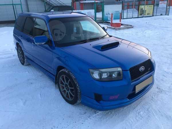 Subaru Forester, 2007 год, 660 000 руб.