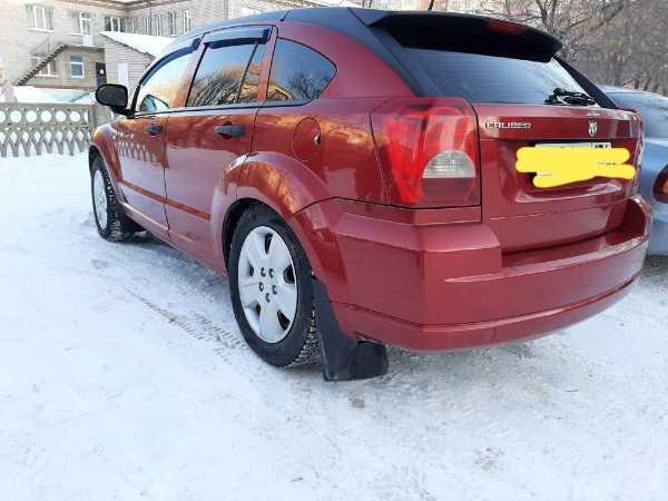Dodge Caliber, 2006 год, 495 000 руб.