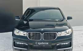 Омск BMW 7-Series 2017