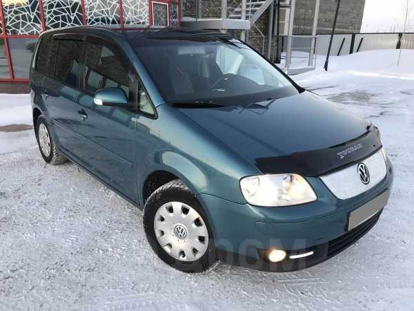 Volkswagen Touran, 2005 год, 299 000 руб.