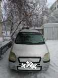 Suzuki Wagon R Plus, 1999 год, 150 000 руб.