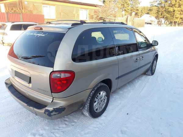 Dodge Grand Caravan, 2002 год, 390 000 руб.