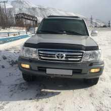 Нерюнгри Land Cruiser 2001