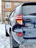 Toyota RAV4, 2012 год, 829 900 руб.