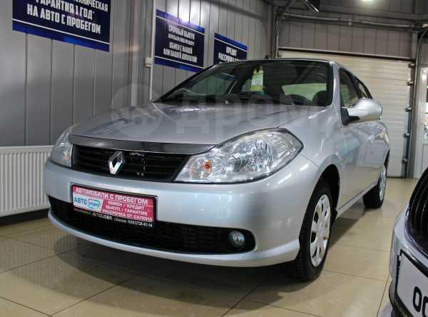 Renault Symbol, 2011 год, 319 900 руб.