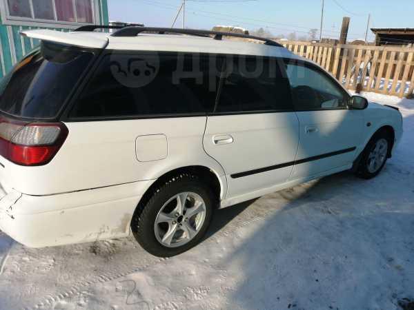 Subaru Legacy, 1999 год, 235 000 руб.
