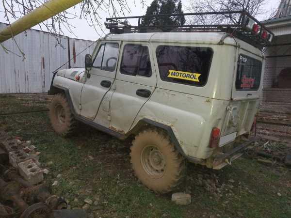 УАЗ 3151, 1998 год, 90 000 руб.