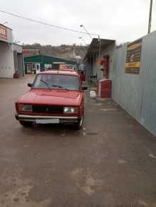 Симферополь 2104 1990