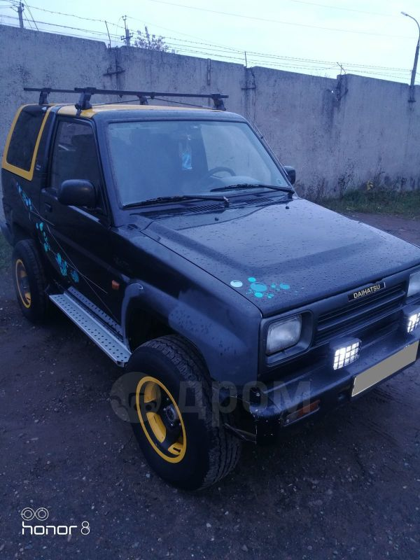 Daihatsu Feroza, 1998 год, 280 000 руб.