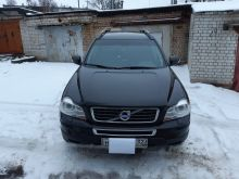 Брянск Volvo XC90 2010