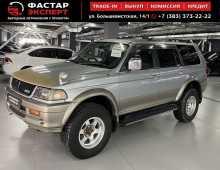 Новосибирск Challenger 1997