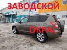 Барнаул RAV4 2011