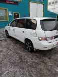 Toyota Gaia, 2000 год, 370 000 руб.