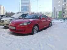 Челябинск Coupe 2008