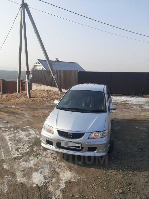 Mazda Premacy, 2002 год, 210 000 руб.