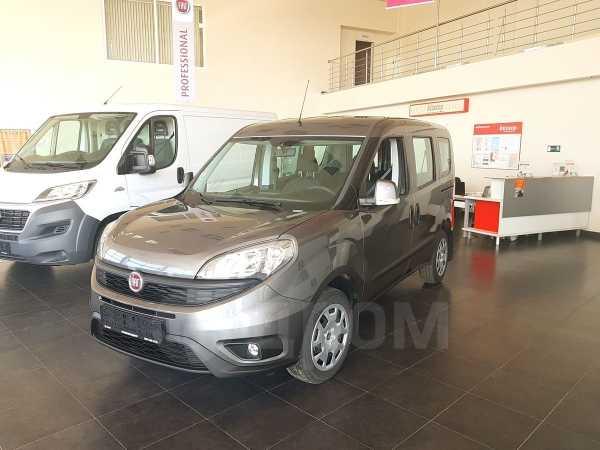 Fiat Doblo, 2019 год, 1 220 000 руб.