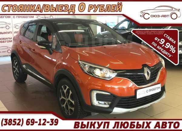 Renault Kaptur, 2016 год, 958 000 руб.
