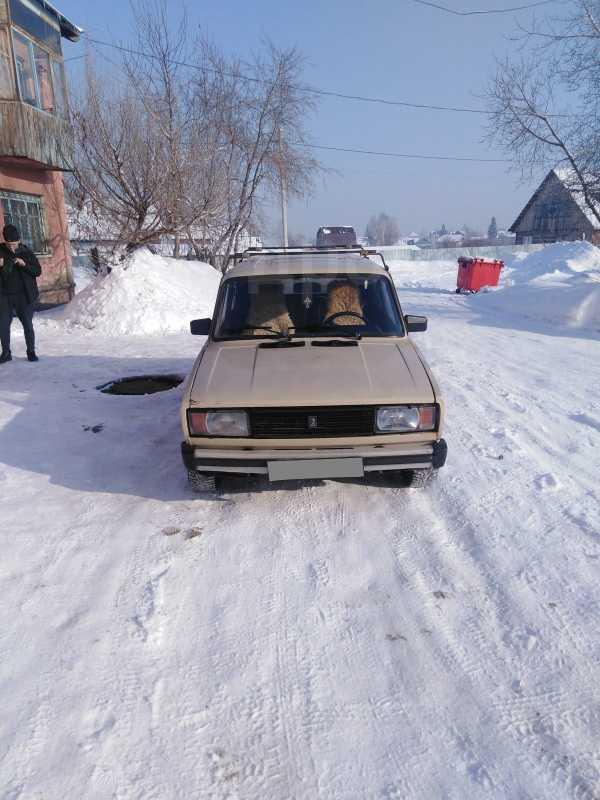 Лада 2104, 1991 год, 45 000 руб.