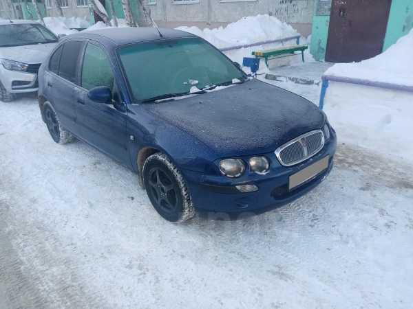 Rover 25, 1999 год, 115 000 руб.
