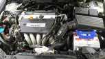 Honda Accord, 2007 год, 560 000 руб.
