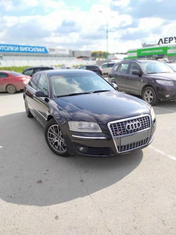 Audi A8, 2006 год, 460 000 руб.