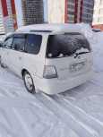 Honda Odyssey, 1999 год, 250 000 руб.
