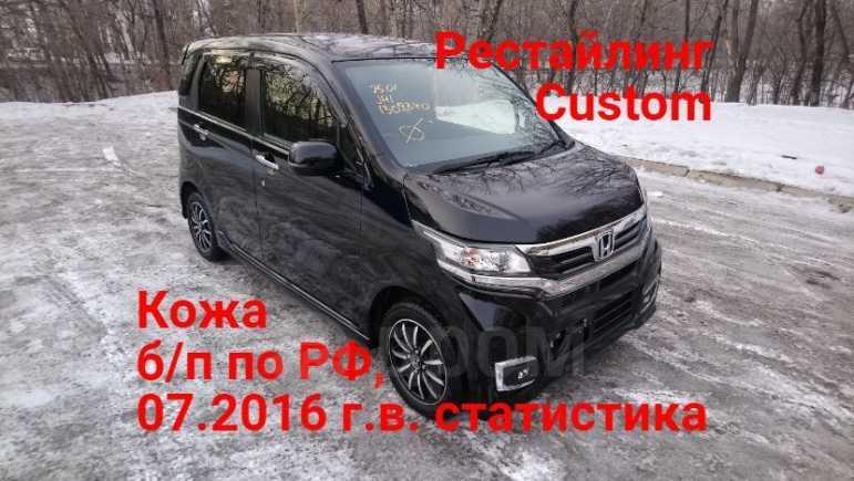 Honda N-WGN, 2016 год, 555 000 руб.
