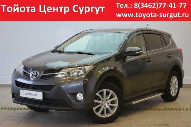 Toyota RAV4, 2014 год, 1 050 000 руб.