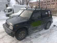 Куйбышев Escudo 1992