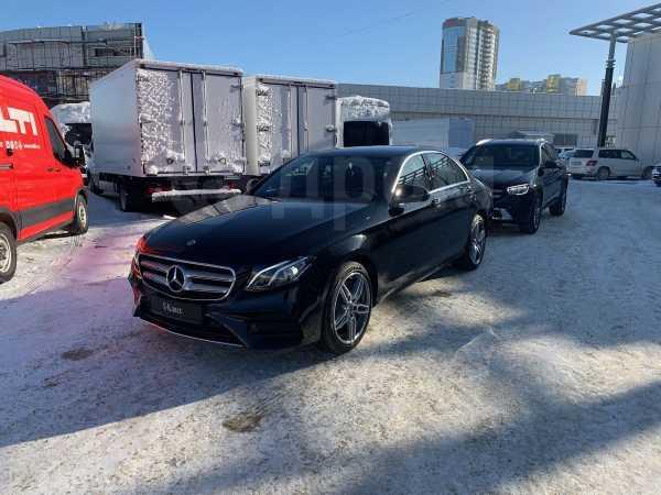 Mercedes-Benz E-Class, 2020 год, 3 440 000 руб.