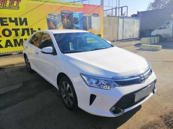 Toyota Camry, 2017 год, 1 420 000 руб.