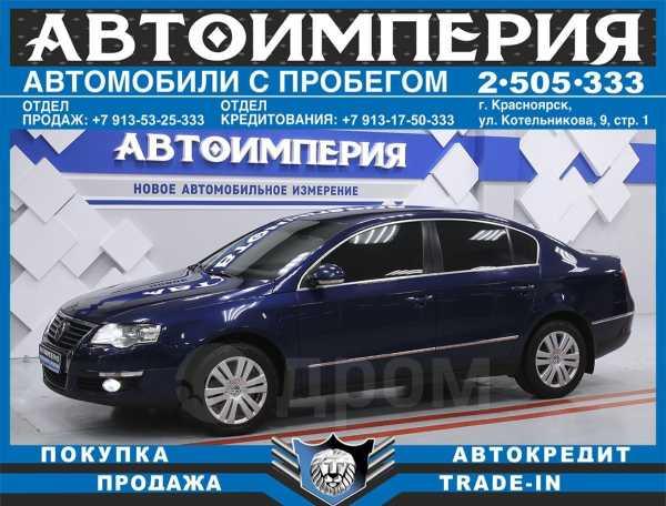 Volkswagen Passat, 2010 год, 573 000 руб.