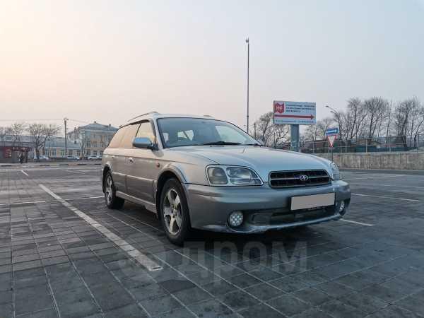 Subaru Legacy Lancaster, 1999 год, 210 000 руб.