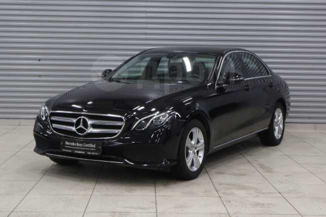 Mercedes-Benz E-Class, 2017 год, 2 090 000 руб.