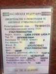 Лада Приора, 2013 год, 300 000 руб.