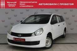 Новосибирск AD 2007