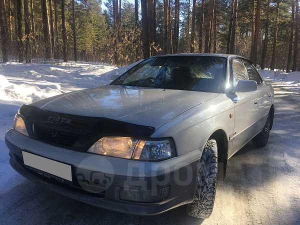 Toyota Vista, 1994 год, 198 000 руб.