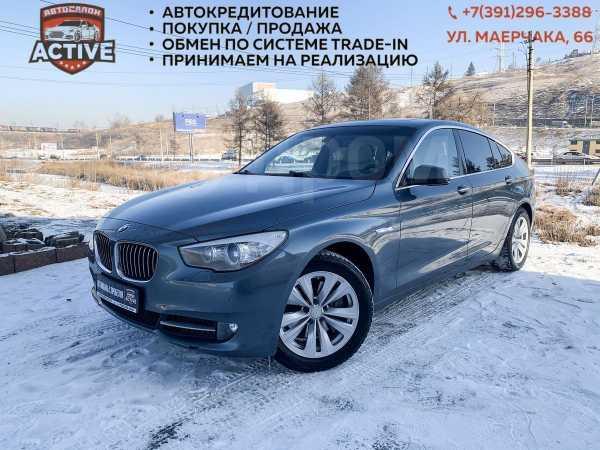 BMW 5-Series Gran Turismo, 2011 год, 1 047 000 руб.
