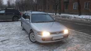 Челябинск Libero 1999