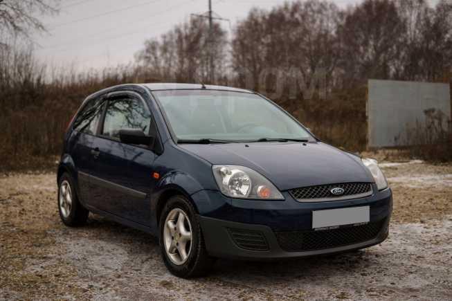 Ford Fiesta, 2008 год, 179 000 руб.