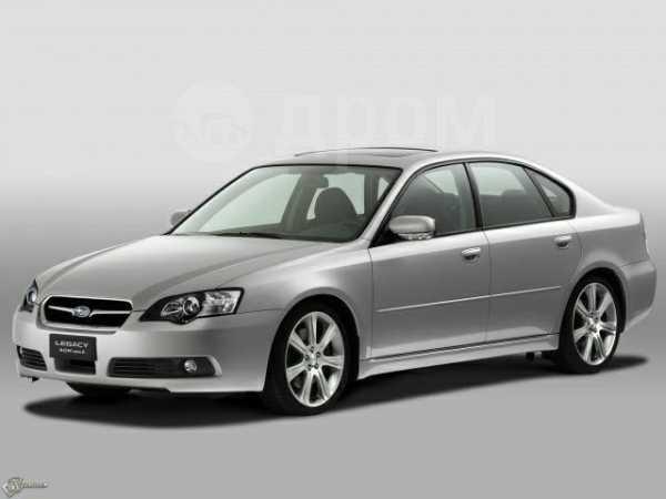 Subaru Legacy B4, 2006 год, 280 000 руб.