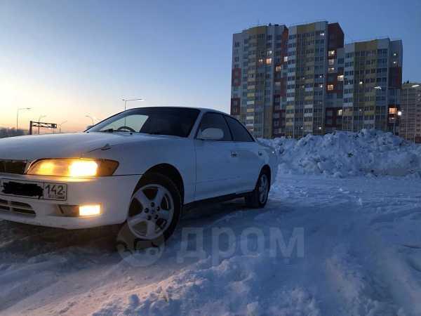 Toyota Mark II, 1993 год, 299 999 руб.